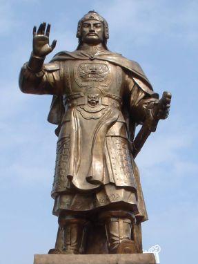 Tượng đài Hoàng đế Quang Trung tại Bảo tàng Quang Trung (tỉnh Bình Định)