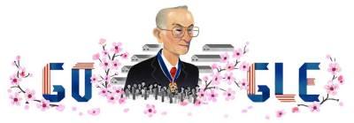 Hình ảnh Google Doodle vinh danh ông Fred Korematsu hôm nay.