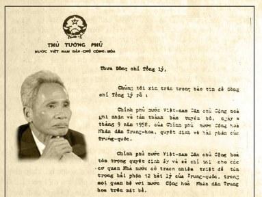 Công hàm 1958 do ông Phạm Văn Đồng ký. Nguồn: internet
